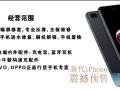 屏幕主板售后维修中心 吴江赛格3D40三楼