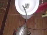 海丰县疏通厕所一车清理化粪池