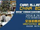 上千餐饮加盟好项目-广州餐饮连锁加盟展