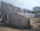 海容模块建大棚