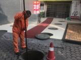 武侯清理下水管道24小时服务