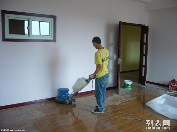 徐州较专业的保洁公司 先保洁,后付款,满意为止