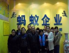 上海蚂蚁搬家公司正规搬场专业居民搬家公司搬迁家具拆装长途搬家