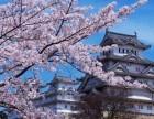 日本本州浪漫樱缘六日 福州到日本看樱花 看日本樱花最佳季节