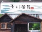 (送水)猎翁山泉!青川熊猫栖息地!桶装水配送!