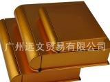 供应马口铁书型铁盒 马口铁茶叶罐 茶叶铁