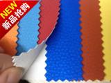 东莞皮革 新品特价 PU皮 荔枝纹皮革 珠光皮 冠染效果  电子