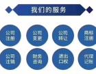 南京江浦桥北哪有公司注销办理税务登记会计审计纳税申报?