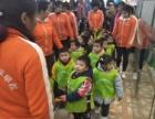 南京六合花语城国际早教中心火爆招生中