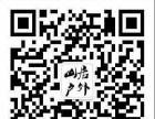 《踏春·南山》4.10日,到尚田做个茶人可好?