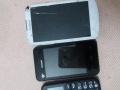 出三台闲置手机