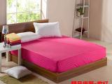 【茜舒家纺正品】 茜舒100%全棉单床笠床罩床裙 特价床上用品批
