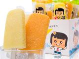【宅小翠】 果滨雪糕批发 1kg散装称重 休闲糖果 水果味软糖
