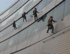 北京蜘蛛人,大厦玻璃清洗,玻璃幕墙清洗,外墙清洗,高空擦玻璃
