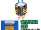 传热脂生产厂家 -302 导热率1.2