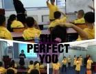 培训注意力,帮助孩子打好坚实的学习基础启智教育