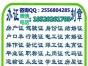 宜昌办理企业信息变更