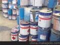 高价回收松香增白剂化工原料