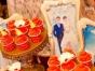 炙热的红金主题婚礼
