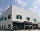 衡阳 西渡工业园 厂房发租2680平米