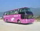 客车)常熟到长沙直达客车(发车时间表)几个小时到+票价多少