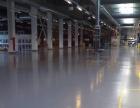 仪征环氧地坪工程施工,环氧地坪工程公司,地坪出厂价