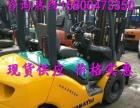 二手叉车 供应二手杭州3吨柴油叉车 二手丰田柴油叉车