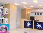 襄阳小型美容院加盟品牌
