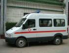 北京长途救护车租赁 24小时服务-远达救护