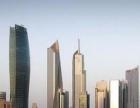 科威特劳务出国