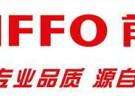 乐山前锋燃气灶油烟机热水器售后服务中心维修电话官方网站