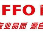 葫芦岛前锋燃气灶油烟机热水器售后服务中心维修电话官方网站
