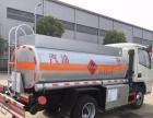 转让 油罐车东风油罐车 铝合金半挂油车 运油车
