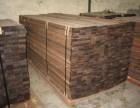 上海建筑模板木方专业品牌