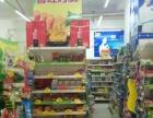 房媒婆网高档大型小区楼下超市,果蔬店转让