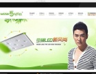 手机网站,企业网站,微信网站,商城网站,网页设计