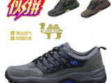正品奇峰骆驼夏季新款登山鞋网面透气户外鞋男鞋防滑运动休闲鞋