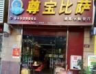 布吉大型社区可园餐饮铺出售