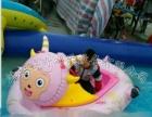 水上玩具船!