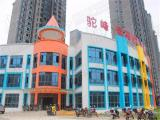 滨州市幼儿园抗震检测报告