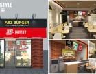 汉堡西式快餐店加盟,0元开家汉堡店