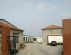 临朐县城骈邑路北段厂房对外出租