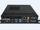 爱鑫微H61系列OPS电脑