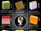 古欧洲手工皂