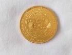 哪有古钱币长期私人现金收购古钱币古玩古董