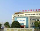 湖南长沙较专业的汽车修理培训学校是哪家