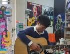 东莞学吉他 乐器培训吉他 钢琴 架子鼓