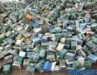 厦门大城市电池回收 收购各种大小电池利用
