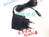 鹏腾厂批 诺基亚6101小头手机充电器  诺基亚N95充电器带线
