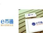 LOGO 标志 VI设计 企业品牌形象设计 美工